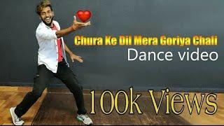 Chura Ke Dil Mera Dance  Video   Choreography By Nitish Nidhariya
