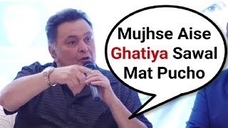 Rishi Kapoor Gets Angry On Reporter At Mulk Succes Party For Asking Stupid Question
