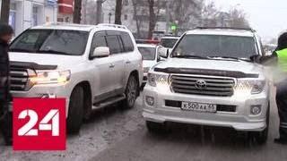 Как главный полицейский Сахалина сам ловит автомобилистов-нарушителей - Россия 24