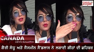 Jasmine Sandlas and Garry SANDHU LIVE on Channel Punjabi