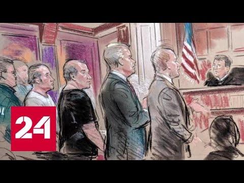 Бывший посол США дает показания в рамках процедуры импичмента Трампа - Россия 24