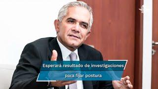 El coordinador del Grupo Parlamentario del PRD en el Senado reiteró que esperará a conocer los resultados de las investigaciones para fijar una postura
