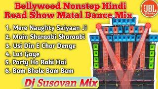 Dj Susovan Remix Latest Hindi Road Show Matal Dnc Mix Dj Songs//2021 Top Hits Hindi Album_DRB Remix