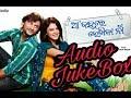 ଆ ଜହ୍ନରେ ଲେଖିବା ନା Audio Jukebox All songs / Aa Janha Re Lekhiba Naa HD