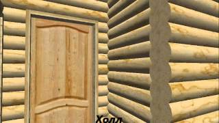 Дом из бревна 8х8, проект