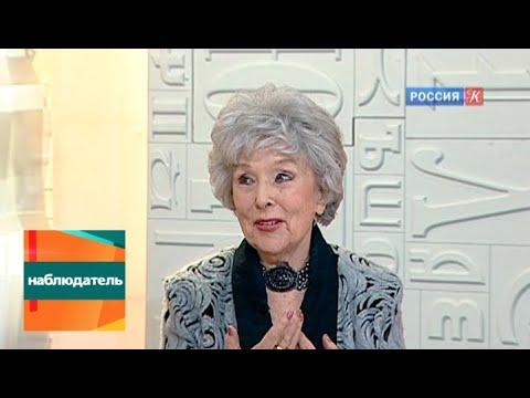 Вера Васильева, Елена Образцова и Роман Виктюк. Эфир от 07.03.2013