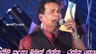 Arrow Star - Live At Walagedara Galamatha - 2 - WWW.AMALTV.COM