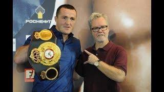 Денис Лебедев: Буду Драться с Победителем Всемирной Боксёрской Суперсерии