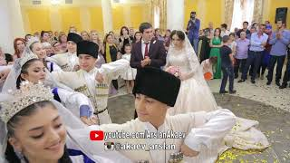 #Жених и #невеста #Кумыкская #свадьба #Wedding #Dagestan #лезгинка