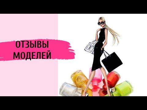 Скидки, Маникюр и педикюр, купоны от Frendi в Москве