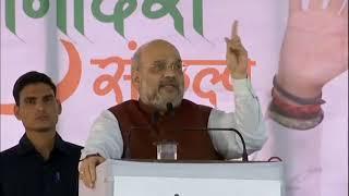 Shri Amit Shah addresses a public meeting in Wani, Maharashtra