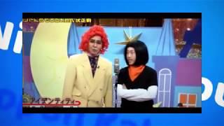 [厳選!!]アイデンティティ おもしろネタ①*野沢雅子と人造人間17号の...
