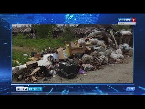 Жители Карелии жалуются на работу единого регионального оператора