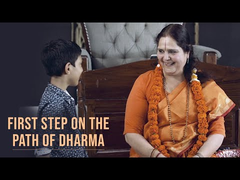 First Step on the Path of Dharma | 2nd October 2019 | Anandmurti Gurumaa (Hindi)