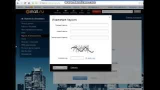Меняем пароль в маиле ))))(, 2013-08-25T15:35:24.000Z)