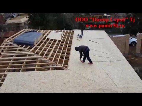 Кровельные работы, Трехскатная крыша гаража ООО Памир Строй