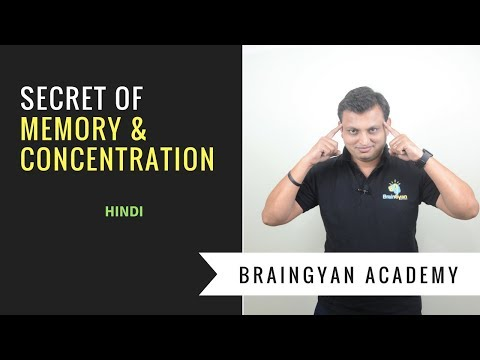 Improve Memory & Concentration Techniques for Students (Hindi) | BrainGyan Academy thumbnail