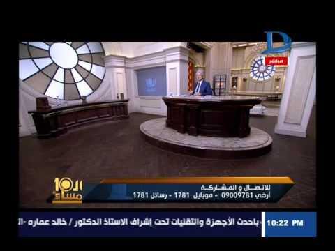 العاشرة مساء| مع وائل الإبراشى والحوار الكامل حول هجوم التيار السلفى على المرأة حلقة 18-2 -2017