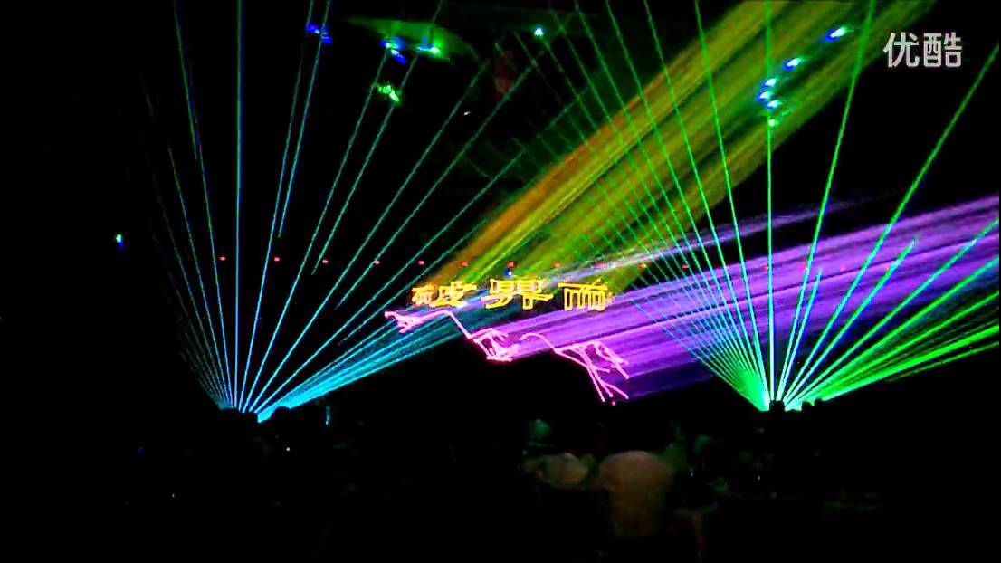 Infinity Launch New Car Laser Show YouTube - Car laser light show