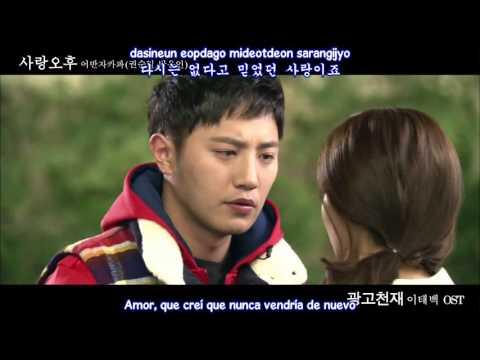 Urban Zakapa - Love Afternoon (Sub. español - hangul - roma) (Ad Genius Lee Tae Baek OST) HD