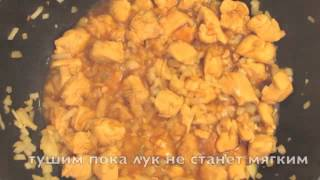 рецепт курицы в соевом соусе
