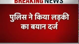 Jaipur: Rape K Baad Ladki Ne Lagayi Khud Ko Aag