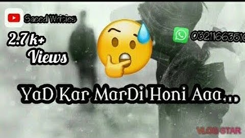 Kity Kali o Bah Bah k .2019  | Sad Whatsapp Status | New Version