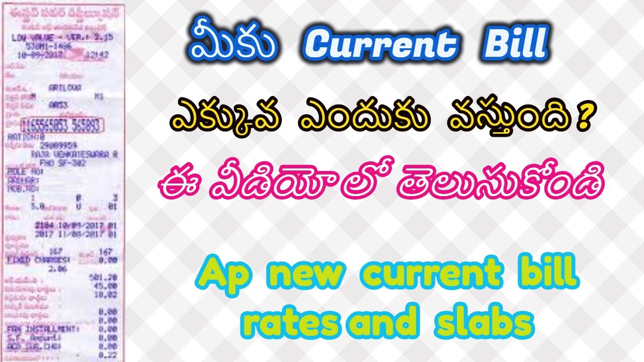 Ap Current Bill Rates 300 Units Of Electricity Cost In Ap 300 Units Current Bill Cost In Ap Ksp Cric Youtube