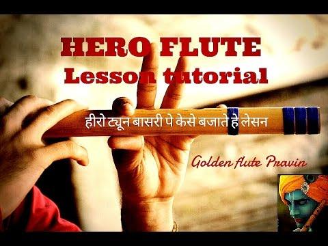 Hero tune tutorial on flute lesson easy...