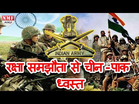 China- Pakistan India के Defense Deal से अब हो जाएगा ध्वस्त | MUST WATCH !!!
