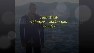 Amr Diab - Tehayrk  عمرو دياب - تحيرك ( Eng Sub)
