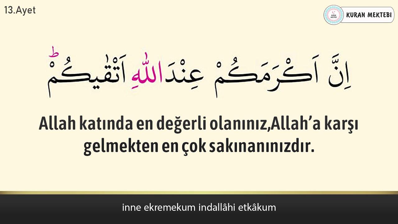 Muhammad al Kurdi hem ağlıyor hem ağlatıyor.. Taha Suresi