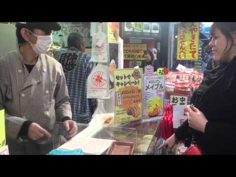 Japan Street Food - Asakusa - Kaminarimon gate - Red lamp - Japan Trip