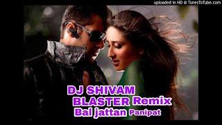 Tere Mere Prem Khane h Muskil Bodyguard Remix by Dj Shivam blaster