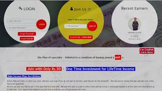Join With Only Rs.50  -  One Time Investment for LifeTime Auto Income