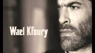 وائل كفوري - صفحة وطويتا | Wael Kfoury - Safha W Tawaita