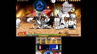 とびだす!にゃんこ大戦争 ビッグバン 第3章 攻略 3DS battle cats ゲーム動画.net チャンネル登録よろしくお願いします!