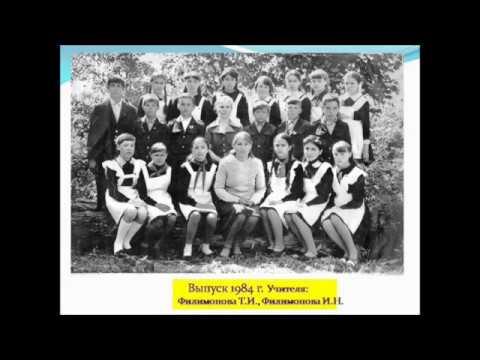 История в лицах: Первостепановская школа