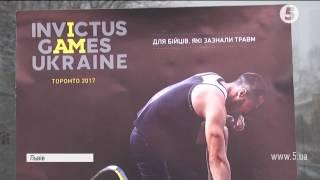 Всесвітні Invictus Games  Україна готує свою команду