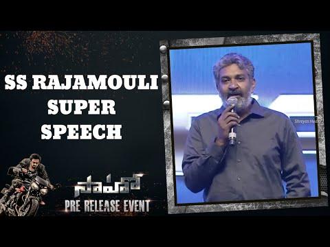Rajamouli Speech @ Saaho Pre-Release Event!!