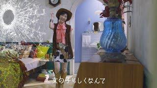 チャンネル登録:https://goo.gl/U4Waal 昨年AKB48を卒業し、女優として...