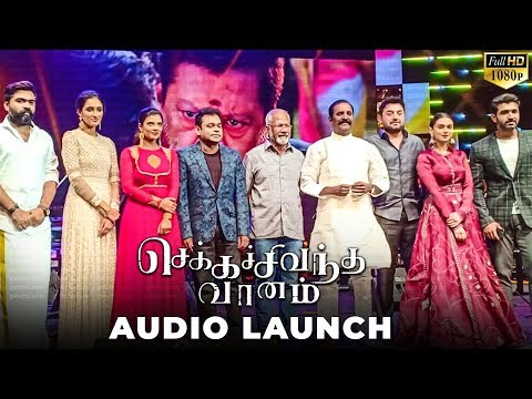 FULL HD: Chekka Chivantha Vaanam Audio Launch | STR | Mani Ratnam | AR.Rahman | KS 55