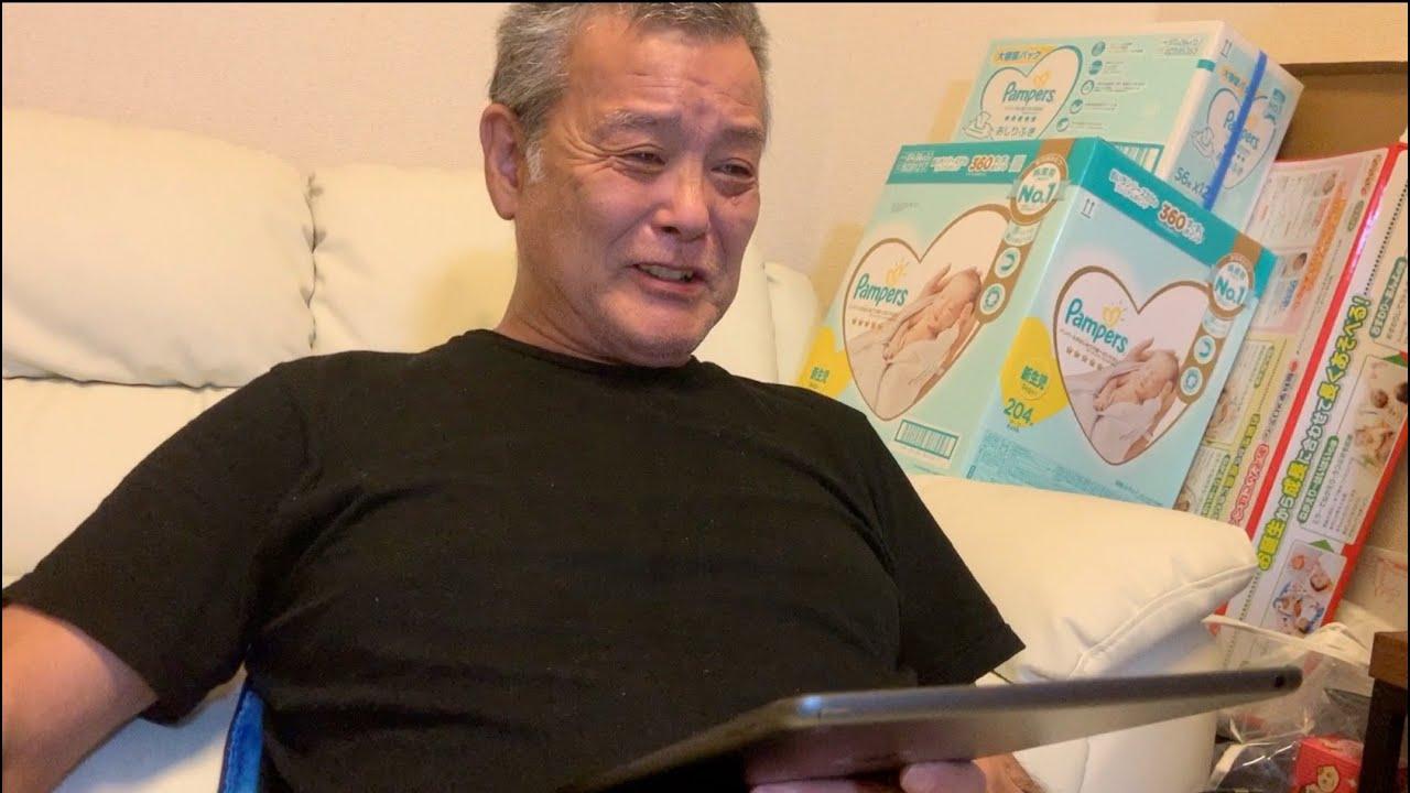目の見えなくなってきてる親父にiPadをサプライズプレゼントしてみた。