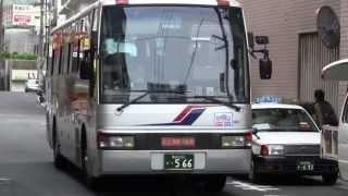 佐世保バスセンター 長崎行き特急 西肥バスと少し西鉄させぼ号