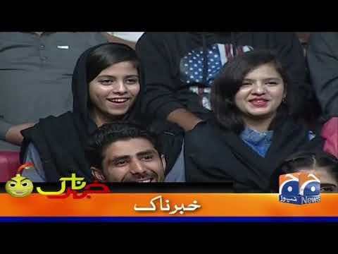 Khabarnaak | Ayesha Jahanzeb | 24th November 2019