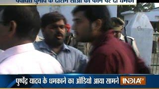 SP MLA Rameshwar Singh Yadav
