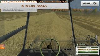 Прямая трансляция фермер симулятор ч 1 за рулём митияй шевченко