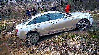 Audi A6 Против Touareg На Бездорожье / Off Road Audi A6 Vs Touareg