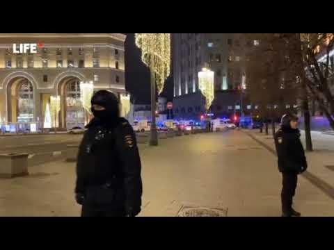 Стрельба в центре Москвы. Есть убитые и раненые.