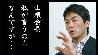 こんにちは! Anaです! 今日はタレントの長嶋一茂が日本ボクシング連盟...